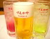 げんかや 渋谷センター街店のおすすめポイント3