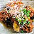 料理メニュー写真揚げナスのピリ辛肉味噌のせ
