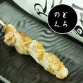 料理メニュー写真魚串『のどくろ』