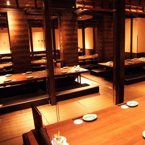 ゆったり和の完全個室で宴…最大55名!飲放コース3500円~