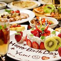 木屋町でお誕生日や記念日をお祝い☆ホールケーキ付き♪