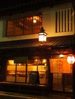 京都にお越しの際はぜひ…