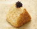 料理メニュー写真昆布玄米