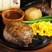 ステーキハウス キングス KING'Sのおすすめ料理2