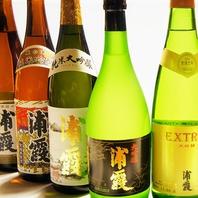 ◆都内随一の品ぞろえ「浦霞」と選りすぐりの地酒◆