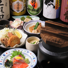 創作 和食酒家 和み Nagomi 新潟駅南店のコース写真