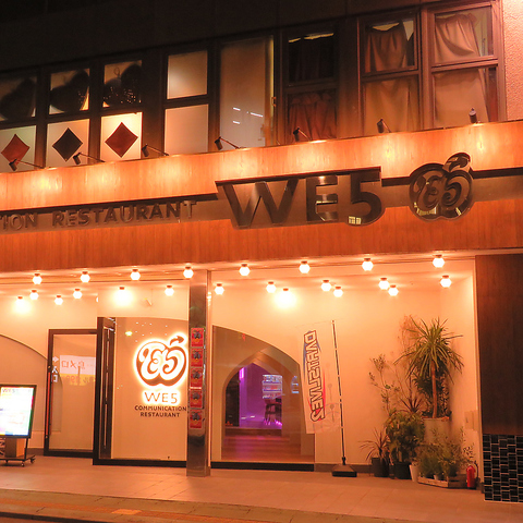 COMMUNICATION RESTAURANT WE5 宇都宮店