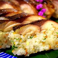【日本酒のアテGPで最優秀賞を取った】焼き鯖寿司