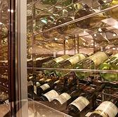 幅3メートルあるワインセラーは迫力満点です!!