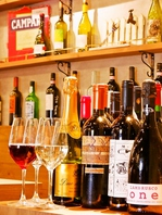 【ALL 500円】本日のおすすめグラスワイン