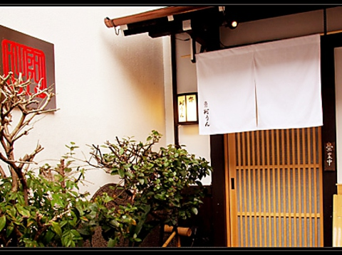 hitoshi aun image