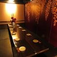 8~10名様に最適な掘りごたつの個室です♪会社宴会、学生宴会、接待、プライベートシーンに大人気のお席です!