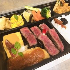 道産牛フィレステーキおまかせBOX
