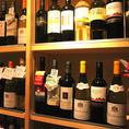 《ワインビュッフェ》様々な配置で対応できる貸切。*大人数の懇親会などでご愛用頂いております。