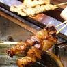 忠孝 焼鳥 関東風串焼のおすすめポイント3