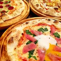 ★自慢の手作りピザ★