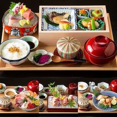 喜水亭 和樂 くうてん博多店のおすすめ料理1