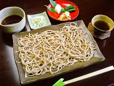もみじ庵 米沢のおすすめ料理1