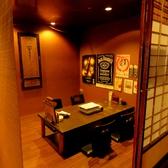 赤から 広島八丁堀店の雰囲気3