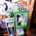 店内にはペンギンクレーンゲームを設置!1回200円でペンギンゲットチャレンジができるのでぜひ挑戦ペン!