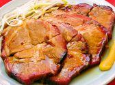 中華ひるね 定食ひるま 西宮のグルメ