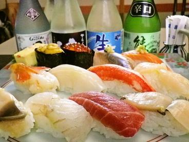 ふじ鮨 小樽店のおすすめ料理1