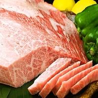 上質肉が食べ放題!