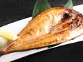 料理メニュー写真北海道産 ホッケ