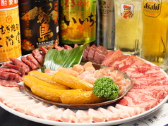 炭火焼肉 香煙 岸和田店のコース写真