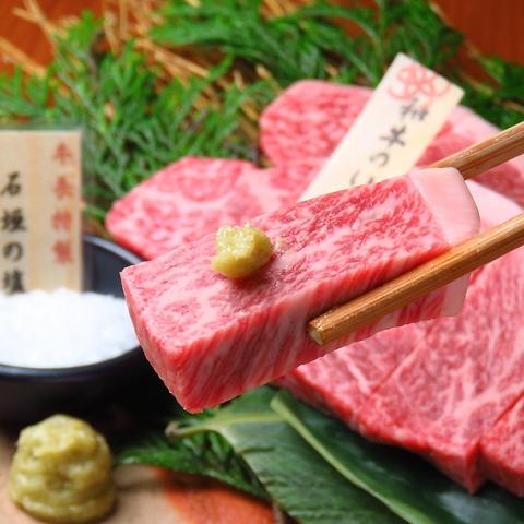 肉の匠が仕入れる品質を活かした旨い肉を堪能。特殊手法で肉の旨味を凝縮させて提供☆