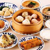 唐菜 Tang Cai タンツァイ 中野セントラルパーク店