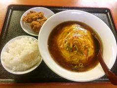 台湾料理 火四季