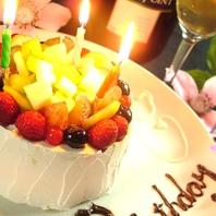 誕生日や記念日に♪ケーキは無料なのでうれしい♪♪