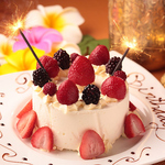 記念日特典として3名様以上のご予約でホールケーキをサービス♪