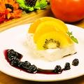 料理メニュー写真シチリア風フローズンチーズケーキ