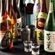 エビス生ビール付き飲み放題が1380円でご利用頂けます!