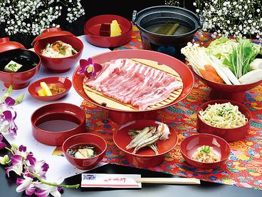 Ryukyu Modern Classic YOTSUTAKE 四つ竹のおすすめ料理1