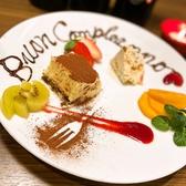 Osteria&Bar MANCINOのおすすめ料理2