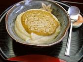 もみじ庵 米沢のおすすめ料理3