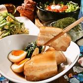 小料理 和らくのおすすめ料理2