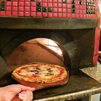 こだわり石窯ピザ