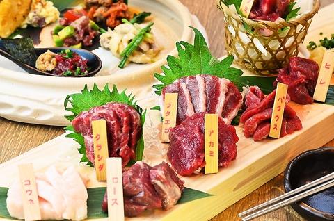 東京馬焼肉 三馬力 馬肉専門 池袋店