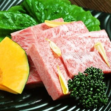 焼肉 かわしまのおすすめ料理1