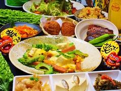 本格沖縄料理 いちゃりば!! 新潟店のコース写真