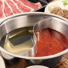 牛庵 上野芝店のおすすめ料理2