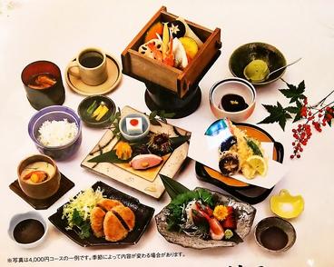 のざわ屋食堂のおすすめ料理1