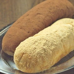 揚げパン(きな粉味・ココア味)