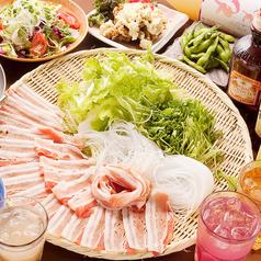 無制限宴会×原価酒場はかた商店 福岡西新店の特集写真