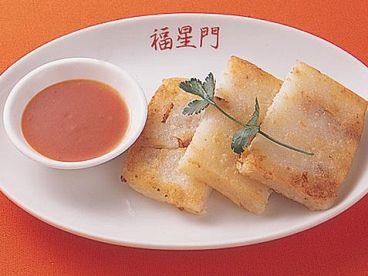 台湾屋台小皿料理 福星門のおすすめ料理1