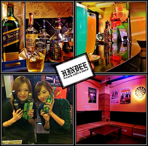 Rock cafe & bar HINDEE ヒンデー